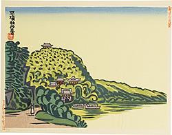 新日本百景 平壌牡丹台 / 平塚運一