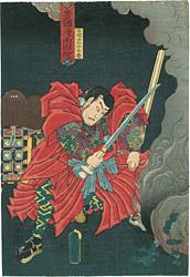 豊国漫画図絵 赤間法印今弁慶 / 豊国三代