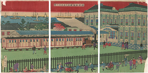 横浜鉄道館蒸気車往返之図 / 広重三代