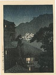 日本風景選集 肥後栃之木温泉 / 川瀬巴水