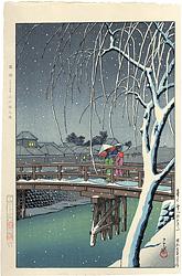 暮るゝ雪(江戸川) / 川瀬巴水