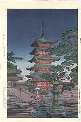 奈良 法隆寺 / 土屋光逸