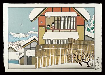 冬のシャボン玉 / 谷内六郎