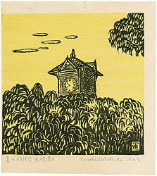 夏の時計台、札幌農大 / 平塚運一