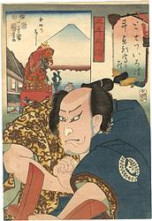 七ツいろは東都富士尽 と 本町のふし 五斗兵衛 / 国芳