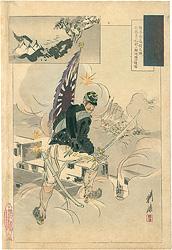 日本魂 旗手大森狷之助 船橋里の乱戦で連隊旗を護図 / 耕濤