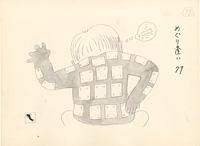 挿絵原画 / 滝田ゆう
