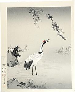 四季花鳥図 / 狩野元信