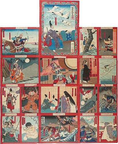大日本武者寿語六(大日本武者鑑) / 芳宗二代