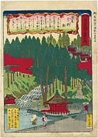新刻日光名勝十二景之内 滝尾索麺瀧 / 竹葉