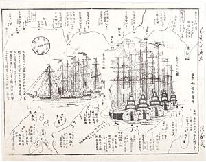 黒船渡来お固め図 / 作者不