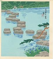 平安神宮 神苑 / 徳力富吉郎