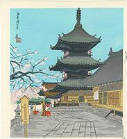 洛東清水寺 / 徳力富吉郎