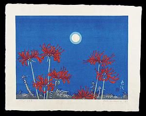 奥の細道(57) 色浜(曼珠沙華) / 関野凖一郎