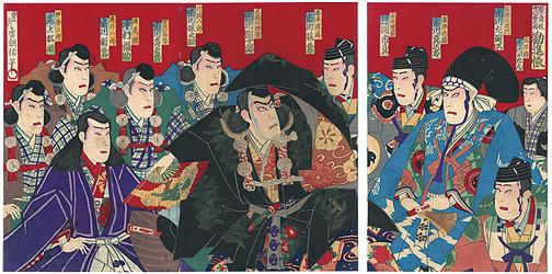 歌舞伎十八番之内 勧進帳  / 香朝楼