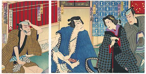 歌舞伎座新狂言 浮名横櫛 / 香朝楼
