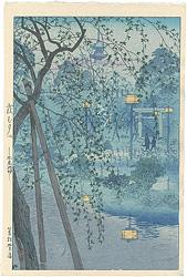 霞む夕べ-不忍池畔 / 笠松紫浪