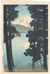 箱根芦ノ湖の冨士 / 笠松紫浪