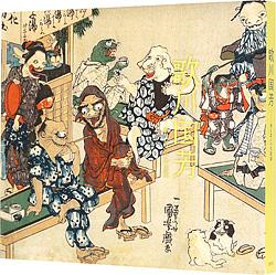 歌川国芳 奇と笑いの木版画 / 府中市美術館