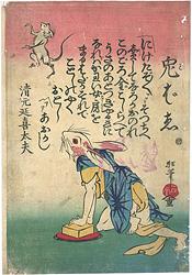 兎ばえ / 暁斎