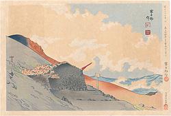 富士三十六景ノ内 表口四合目より寳永山を望む / 徳力富吉郎
