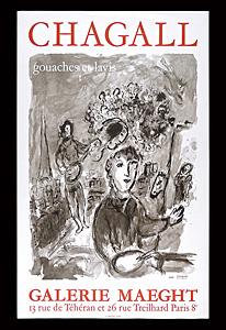 マルク・シャガール 展覧会 グワッシュと水墨画 ポスター ◆ 1977年 マーグ画廊(パリ)