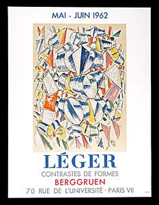 フェルナン・レジェ 展覧会ポスター ◆ リトグラフ 1962年 ムルロ工房