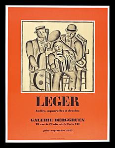 フェルナン・レジェ 展覧会ポスター ◆ リトグラフ 1975年