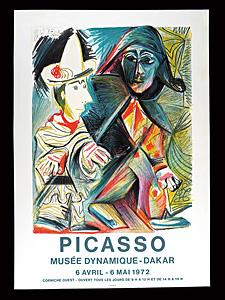 パブロ・ピカソ 展覧会ポスター ◆ リトグラフ 1972年 ムルロ工房 DYNAMIQUE美術館