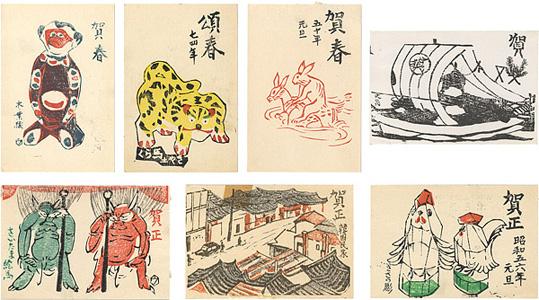内田静馬(版画家) 7枚