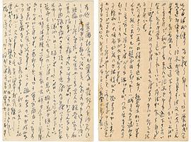 松岡譲(小説家 ※妻は夏目漱石の長女筆子) 2枚