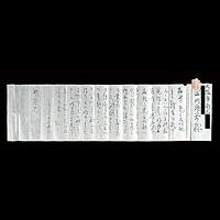 小林古径(日本画家) *山内神斧(日本画家)宛 昭和31年