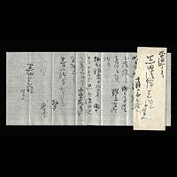 和田英作(洋画家) *黒田清輝(東京美術学校洋画科初代教授)宛