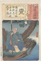 名頭英雄揃 覺 法蔵院覺禅 / 国芳