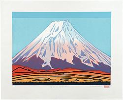 富士山(山中湖より) / 野崎信次郎