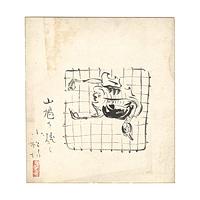 小松均(日本画家)「山鳩を焼く」
