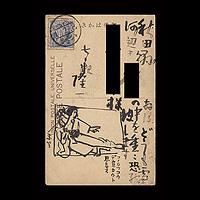 小穴隆一(洋画家・装幀家) 明治40年