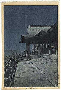 日本風景集II 関西編 京都清水寺 / 川瀬巴水
