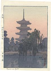 五重の塔 / 吉田遠志