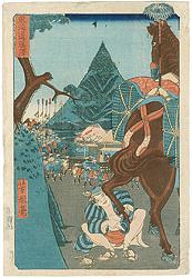 東海道藤澤 / 芳形