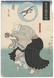諸藝競三幅対 月 茶の湯 / 国芳