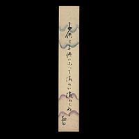 横瀬夜雨(詩人・歌人)