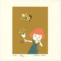 多田ヒロシ ◆ 漫画家の絵本の会版画集第2集より 昭和52年