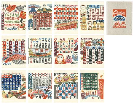 型染カレンダー 1983 / 芹沢銈介