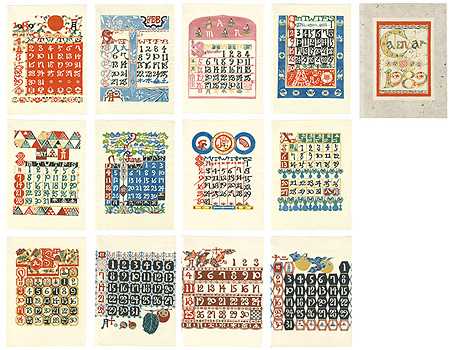 型染カレンダー 1989 / 芹沢銈介
