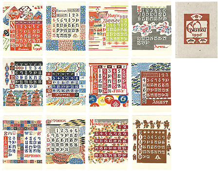 型染カレンダー 1996 / 芹沢銈介