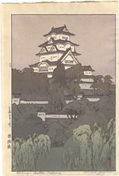 姫路城  / 吉田博