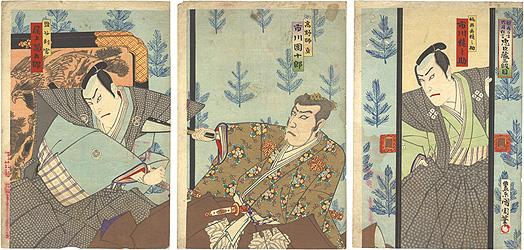 歌舞伎座六月狂言 忠臣蔵 三段目 / 国周
