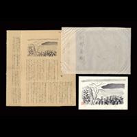 【自筆画稿】阿部金剛(洋画家)『十和田で逢った車掌さん』より 昭和30年