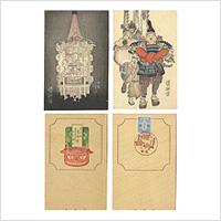 【木版画はがき】祇園会